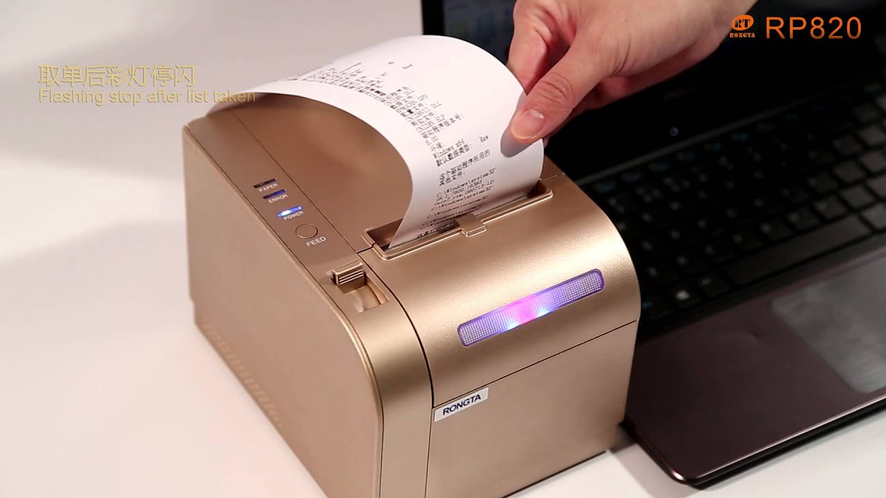 Demonstration of RP820 thermal receipt printer by Rongta Technology RP820  Thermal Printer