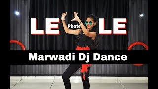 Le Photo Le//Marwadi Song  Dj Dance