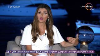 مساء dmc - إيمان الحصري وتقرير ..