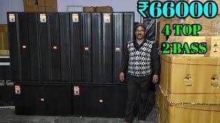 BHARAT ELECTRONICS BEST DJ SYSTEM ONLY-66000 4 TOP 400 WATT BASS-1000 WATT KAMBAL