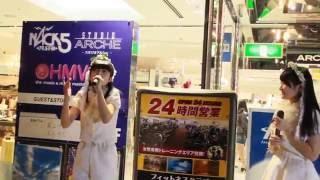 葉月智子ちゃんと栗本柚希ちゃんの2人組のアイドルユニット「リーフシ...