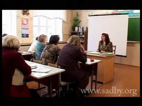 видео: Первый урок видеокурса