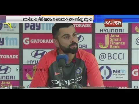 Virat Kohli asks cricket fan to leave India and trolled in social media