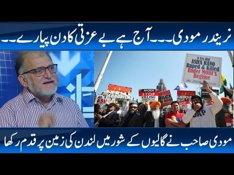 How Narendra Modi welcomed in London? Listen Orya Maqbool Jan Analysis | Harf e Raaz
