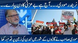 How Narendra Modi welcomed in London? Listen Orya Maqbool Jan Analysis   Harf e Raaz