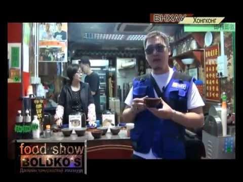 Boldko's food show - Hong Kong