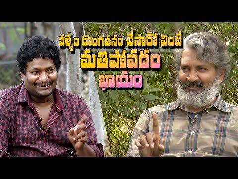 Mathu Vadalara Team Reveals Funny Moments In Their Life | Mathu Vadalara Team Interview