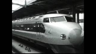 昭和の車窓から:昭和39年10月4日 新幹線開業4日目!