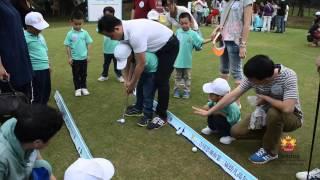 The Third Genius International Kindergarten Golf Competition 吉纽思国际幼儿园第三届高尔夫冠军赛