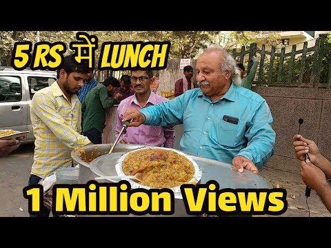 Lunch in Rs 5 at Dadi Ki Rasoi Noida sec 29