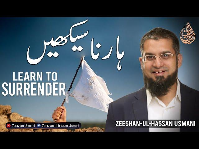 Learn to Surrender | ہارنا سیکھیں