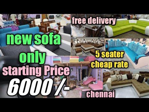 சென்னையில் தரமான new sofa குறைந்த விலையில் | manufacturing wholesale and retail | AtoZ tamil