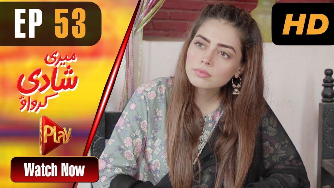 Meri Shadi Karwao - Episode 53 Play Tv Oct 9, 2019