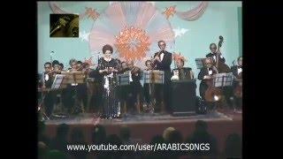 وردة الجزائرية - أوقاتي بتحلو - كاملة