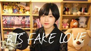 BTS - Fake Love │cover español y coreano