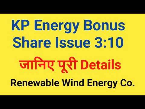 KP Energy Ltd Bonus Share Issue 3:10 Latest News | KP Energy Stock Review, Analysis