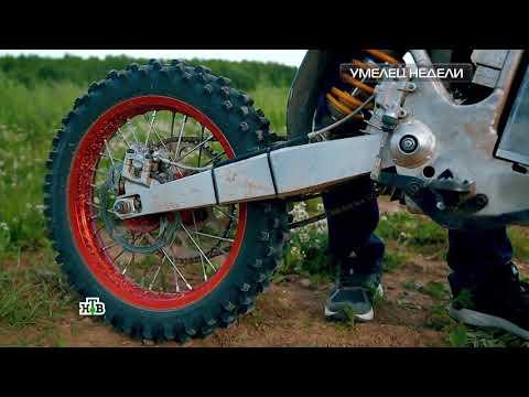 видео: Российский электромотоцикл. Вызов иностранным автоконцернам.