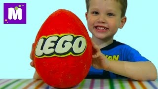 ЛЕГО огромное яйцо с сюрпризом открываем игрушки Giant surprise egg LEGO set toys