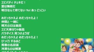 作詞・作曲:つんく 編曲:山尾正人.