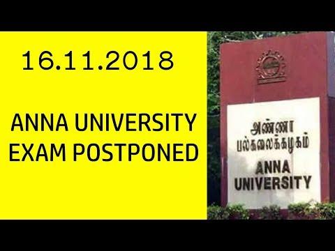 ANNA UNIVERSITY EXAM POSTPONED | KAJA | 16-11-2018