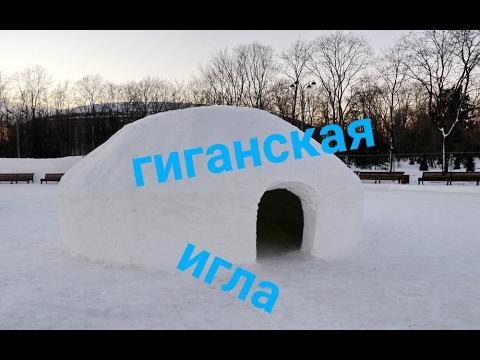 построили большой дом из снега!!!
