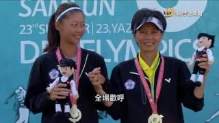 20170728 公視手語新聞 薩姆松聽奧網球女雙摘金 標槍許安誼奪銀 thumbnail