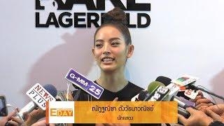 entertainment-day-230562-quot-ณิชา-ณัฏฐณิชา-quot-ปัด-เป็นนางเอกซุ่มคบนักร้องเกย์