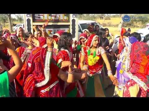 New Rajasthani Wedding Video 2018 | New Dj Song | Marwadi Marriage Dance 2018