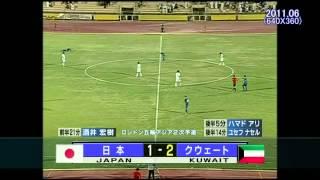 U22「クエ-ト × 日本」2011 ○