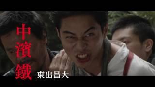 映画監督 鬼才・瀬々敬久の最新自主企画『菊とギロチン』。 皆様のご協...