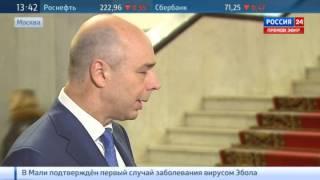 видео Новым министром финансов РФ стал Антон Силуанов. 16.12.2011