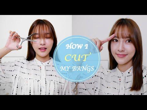How I cut my bangs | 自己修剪空气浏海