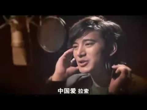 (天籁之爱),藏歌会主题曲 ,群星
