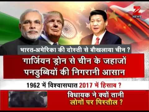 Is China infuriated with India-America friendship? | भारत-अमेरिका की दोस्ती से बौखलाया चीन?