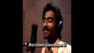 Kolaveri Bengali Version (Big screen mobile).3gp