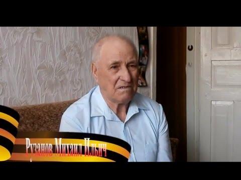 Рузанов Михаил Ильич