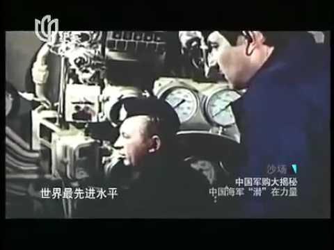 中国军购大揭秘:中国海军潜在力量