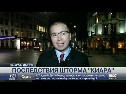 Выпуск новостей 16:00 от 11.02.2020