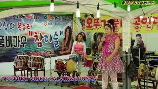 싱어 품바 참이슬 만리포 해수욕장!~~~~~/