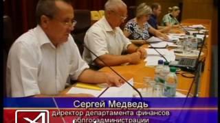 Бюджетная комиссия