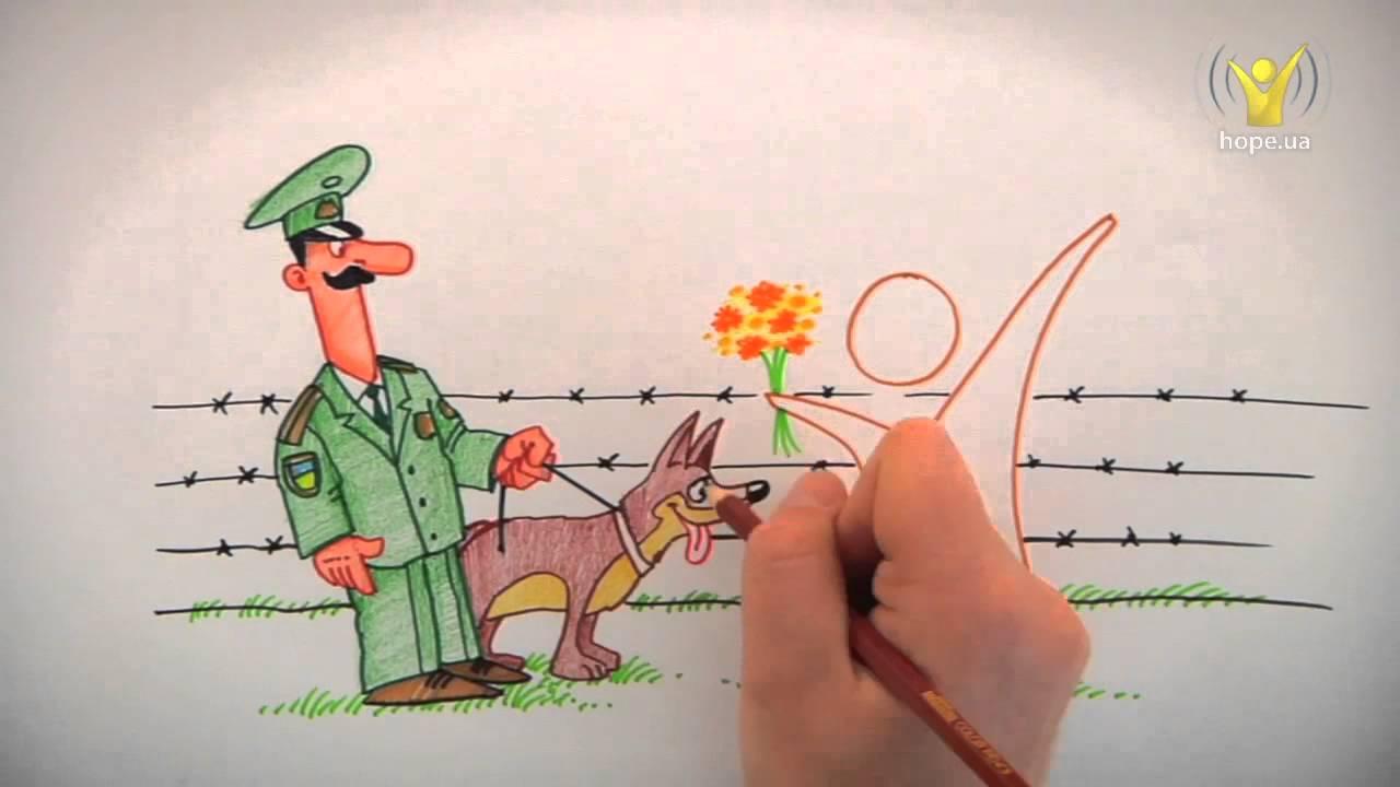 обычно открытка на день пограничника нарисовать тоже золотая девочка