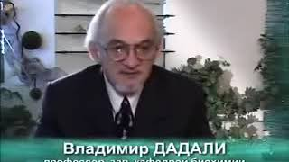 Выступление Профессора по БАДЫ .