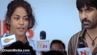Ravi Teja Neninthe Movie - Mumaith Khan Emotional Scene