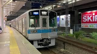 小田急1000形1051F(未更新車)各駅停車 本厚木行き 小田原駅発車