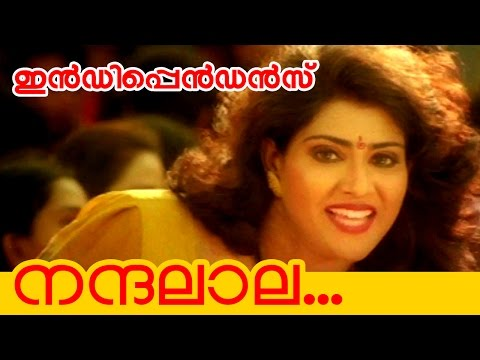 Nandalala Nandalala... | Malayalam Movie Independence | Movie Song