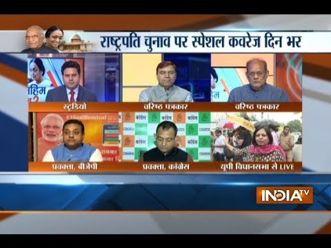 Top leaders arrives to caste their vote for President Poll 2017