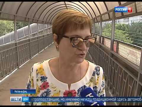 Западный, центр, Сельмаш: где в Ростове планируют обустроить пешеходные зоны?