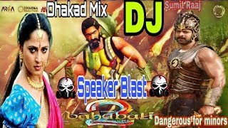 दुनिया का सबसे खतरनाक DJ SOUND CHECK  (Bahubali dialoge)  best remix of latest songs  2018