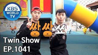 Twin Show | 쌍쌍쇼 [Gag Concert / 2020.04.04]