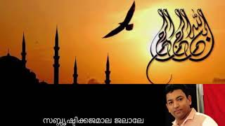 Thakarthaleedannam en paapamallah karaoke with lyrics The first karaoke on Youtube